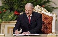 Беларусь и новшества: что придумывают правители