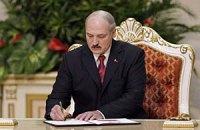 Лукашенко за введение единой валюты в ЕЭП