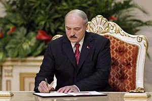 Беларусь распродает госпредприятия по 4 доллара