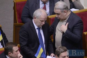 Глава НБУ придбав казначейські зобов'язання для підтримки армії на 40 тис. грн