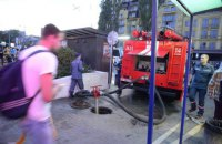 Закриті через задимлення станції столичного метро відновили роботу