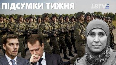 https://lb.ua/blog/natali_shymkiv/447477_goncharuk_prizov_armii_chorni.html