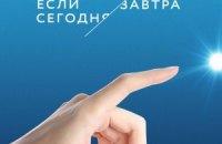 Украинские фантасты победили на международном конкурсе в Москве