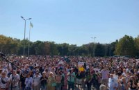 В Одесі проходить мітинг на підтримку Олександра Ройтбурда (оновлено)