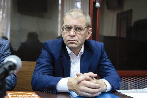 Суд перенес рассмотрение апелляции на арест Пашинского