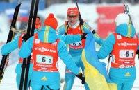 Украинские биатлонистки отказались от тренировки с россиянками