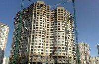 Порошенко підписав закон про поліпшення дозвільних процедур у будівництві