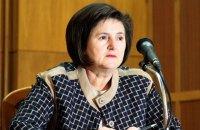 Первый замглавы Минэнерго Карп подала в отставку
