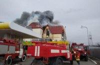 Під Києвом сталася велика пожежа в готелі
