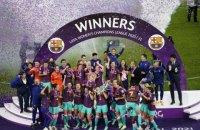 """""""Челсі"""" не зможе цього сезону виграти відразу дві Ліги чемпіонів"""