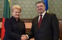 Грибаускайте посетит открытие Дней Литвы в Харькове