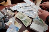 """СБУ заблокувала діяльність міжнародної """"фінансової піраміди"""""""
