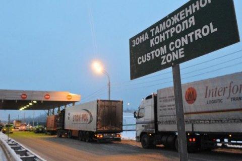 Мінекономіки: транзит українських товарів через Росію залишається заблокованим