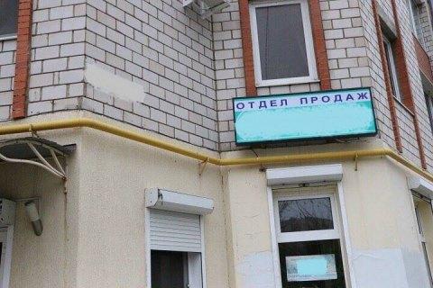 Під Одесою шахраї продали квартири в неіснуючій новобудові