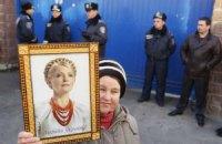 Тюремщики жалуются, что Тимошенко не слушается медиков