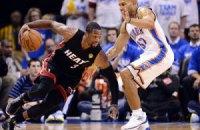 """НБА: Уэйд переиграл """"Кливленд"""""""