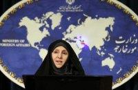 Иран впервые с 1979 года назначит женщину послом