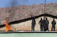 У Болівії поліцейські-страйкарі розпилювали сльозогінний газ