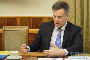 Наливайченко: Якименко особисто віддав наказ про знищення документів СБУ
