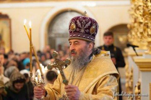 """Митрополит Онуфрий: """"Мы любим русских. Церковь всех любит"""""""