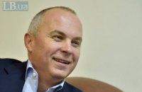 У Шуфрича нашли незадекларированных активов на 27 млн гривен