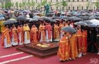 Дождь испортил патриарху Кириллу литургию в Харькове
