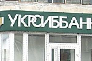 """В Киеве ограбили отделение """"УкрСиббанка"""""""