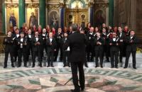 Російський хор виконав пісню про ядерне бомбардування США