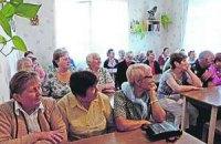 У Луганській області відкрили університет для пенсіонерів