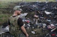 """Експерти знайшли речі і паспорти загиблих в авіакатастрофі """"Боїнга"""" на Донбасі"""