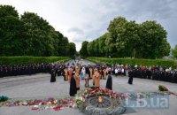 У Києві пройшла панахида за загиблими у Другій світовій війні