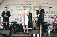 25 років роботи Goethe-Institut в Україні: які проекти найбільш запам'ятались
