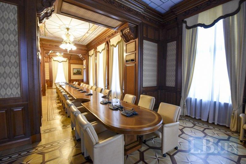 Большой переговорный зал