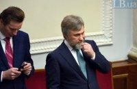 Новинський заявив про можливий вихід з політики