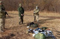 На границе россиянин в камуфляже попросил убежища в Украине