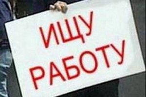 Одесских безработных трудоустроит исполком