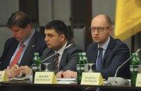 Яценюк уверен в продуктивном сотрудничестве с Порошенко