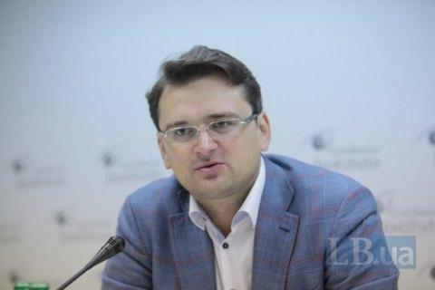 Кулеба: голландські євроскептики взяли Україну в заручники