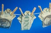 Держфінмоніторинг за рік виявив підозрілі операції на 347,4 млрд гривень
