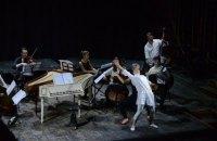 Співає Б.А.Х.: опера Еміліо ді Кавальєрі в аматорському виконанні