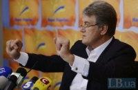 Ющенко нацелился на 50-60 мест в Раде