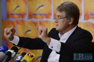 Ющенко націлився на 50-60 місць у Раді