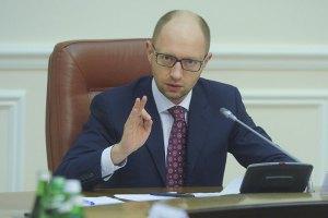 Яценюк доручив розробити законопроект про НС в енергетиці