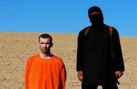 """Боевики """"Исламского государства"""" обезглавили британца"""