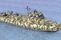 """""""Ленінська кузня"""" почала будівництво двох десантних катерів для ВМСУ"""