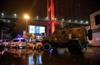 39 человек погибли в результате нападения на ночной клуб в Стамбуле