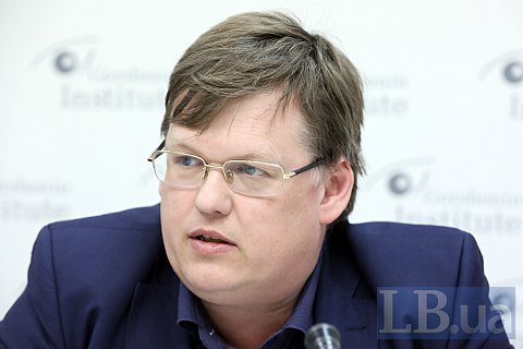 Розенко розкритикував статтю керівника місії МВФ вУкраїні