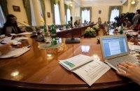 Бывший представитель Украины в МВФ претендует на место в Совете НБУ