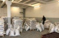 В Запорожье задержали 500 кг янтаря, который хотели вывезти в Литву под видом топливных пеллет