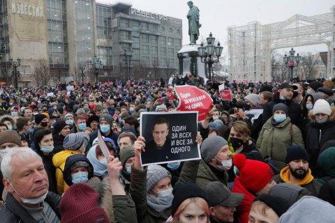 Русская прогулка и российский крах